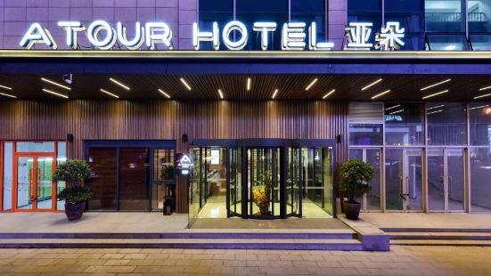 Atour Hotel Tianjin Gulou