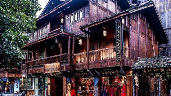 Xijiang Qingyuntai Boutique Holiday Hotel