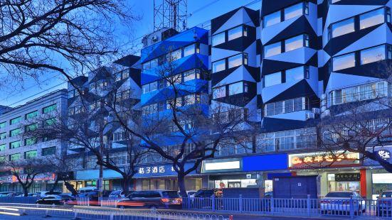 Orange Hotel Select (Beijing Wangfujing)