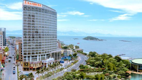 Vienna International Hotel (Huizhou Daya Bay Gold Coast)