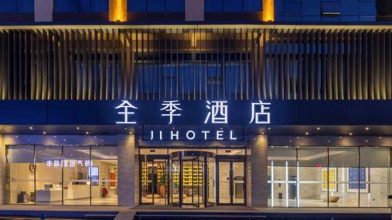 Ji Hotel (Kunming Qianxing Road Branch)