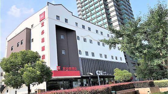 이비스 호텔 타이창 센트럴스퀘어