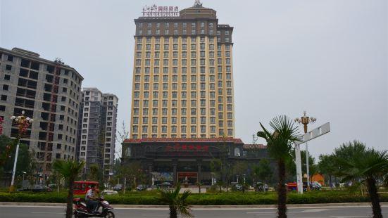 Xiaoqiao International Hotel
