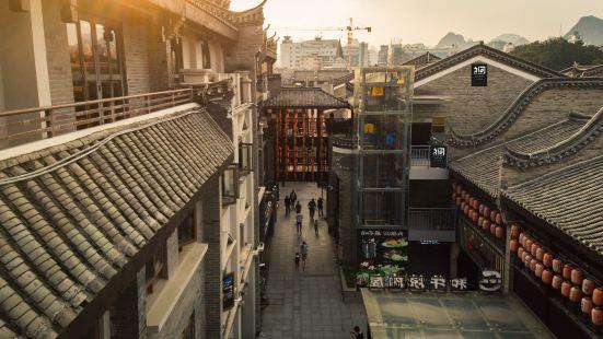 桂林玖間藝宿