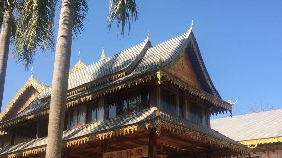 Qingfeng Linli Inn