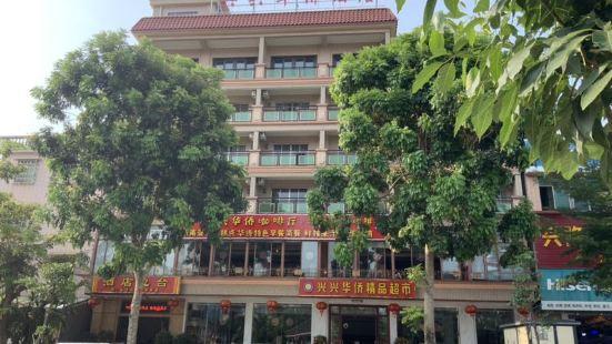 싱싱 화차오 호텔