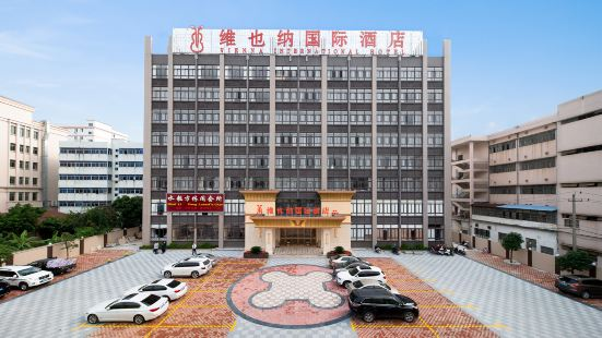 Vienna International Hotel (Shantou Chaoyang International)