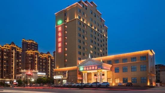 Vienna Hotel (Ruijin Jindu Avenue)