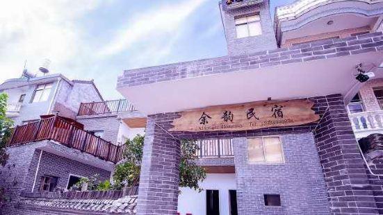 Yuyun Hostel