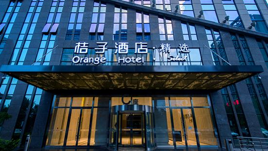 Orange Hotel Select (Xi'an High-tech Zone Jinye Road)