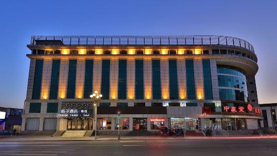 Orange Hotel Select (Beijing Changping Xiguan)