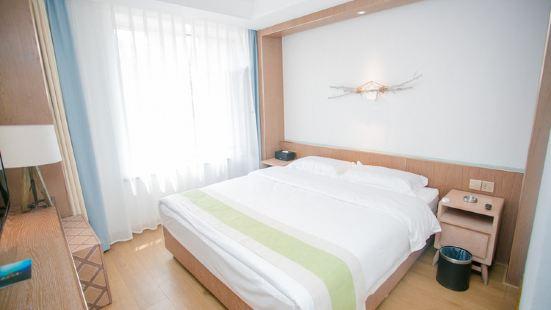 Hongrui Qingshuiwan Business Hotel