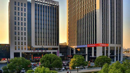杭州臨平美居酒店