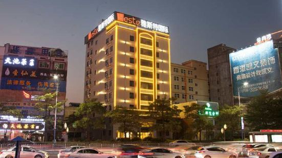 Yeste International Apartment (Chaozhou Square)