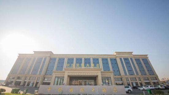 Zhongyue International Hotel