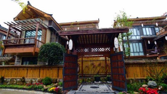 Xianyunting Hostel