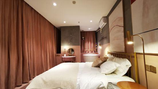 Xiangjiaosu Heijinchang Apartment