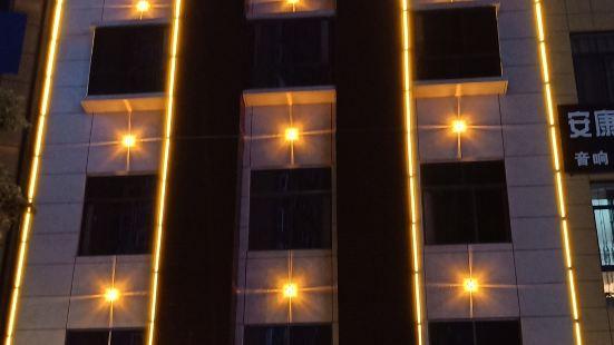安康雅斯特酒店
