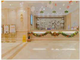 维也纳酒店(重庆观音桥红旗河沟地铁站店)(休闲下午茶)