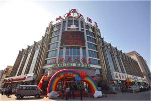 北京金地来大酒店(【含早】标准房)
