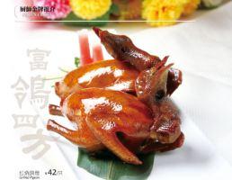 广州卓思道温泉度假酒店(四人商务家庭套餐)