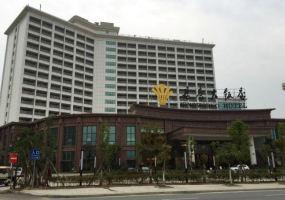 福州贵安君豪大饭店(高级客房)