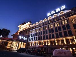��枫酒店(北京石景山万达广场店)(【携程专享】早餐+2h延迟退房)