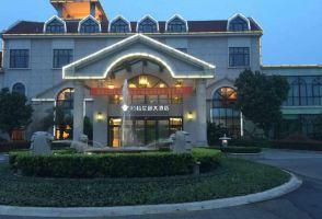 南京约翰花园大酒店(单人早餐)