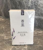 ��枫酒店(南京万达广场天印大道店)��之品香鉴天然香氛手工皂
