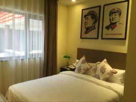 北京城南旧事精品文化酒店(限时特惠大床房)