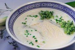 上海绿地九龙宾馆(九龙秘制辣酱面+浓汤雪菜黄鱼面)