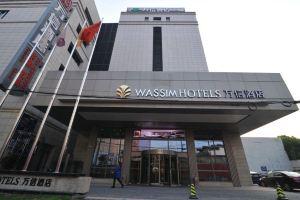 万信酒店(上海陆家嘴店)(商务房-4小时)