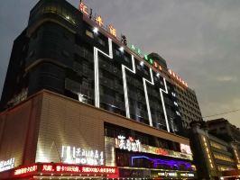 广州景陇星空主题酒店(【含早】豪华双床房)