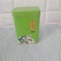 青岛崂山沙滩酒店崂山绿茶