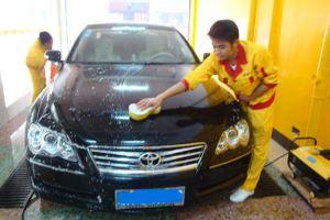 上海宝尊精品酒店洗车服务一次