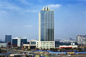 武汉欧亚会展国际酒店(街景豪华大床双床房 无早)