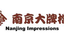 【折扣权益】南京大牌档50店通用菜品半价