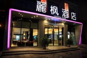 ��枫酒店(广州车陂地铁站店)(自助早餐1位)