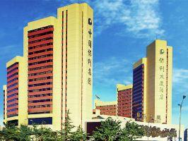 北京保利大厦(豪华房)