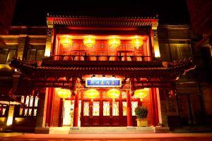新明基酒店(北京前门店)(特惠古韵大床/双床房有窗)
