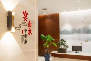 武汉山水富丽华酒店(388元套餐【B款】)