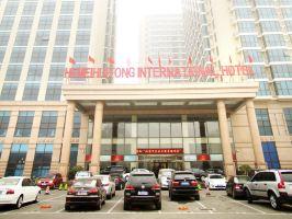 北京合美汇通国际酒店(【双早,提前1天预约】豪华房