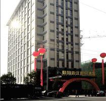 长阳峡州清江假日酒店(豪华标间 2张清江画廊成人票