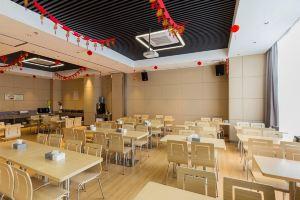 广州西丽酒店(自助早餐)