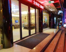 昆明长水酒店(接送机服务)