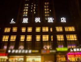 ��枫酒店(连云港中医院店)(单人自助早餐)