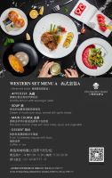 上海驿岛酒店(西式套餐A)