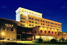 南京龙华大酒店(商务标准间)