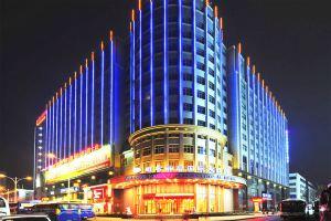 江西唯客丽晶国际大酒店(双人自助早餐)