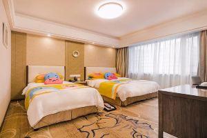 南京山水大酒店(【预订2晚以上使用】家庭套房或亲子套房+三早)